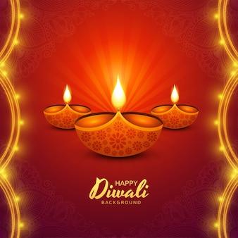 Feliz diwali diya lâmpadas cartão de férias fundo de cartaz de celebração