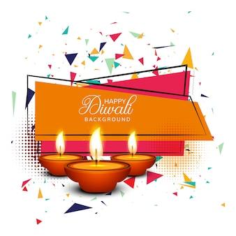 Feliz diwali diya óleo lâmpada festival cartão fundo ilustração