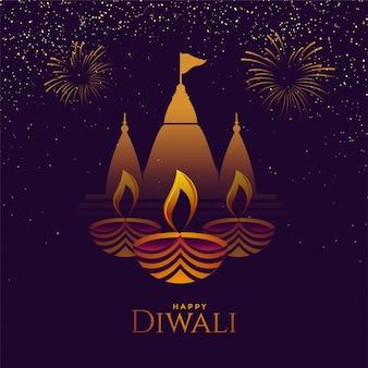 Feliz diwali festival celebração fundo