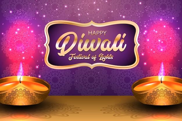 Feliz diwali festival de luzes com ilustração de lâmpada de óleo de ouro