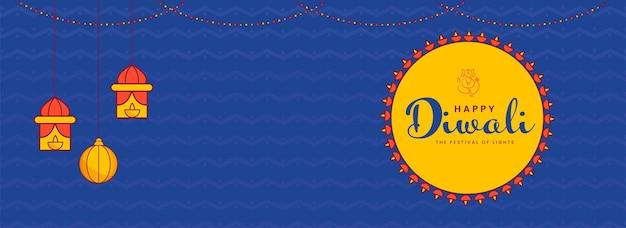 Feliz diwali font com linha art lord ganesha, lanternas e bugiganga pendurar no fundo de linhas em zigue-zague azul. banner ou design de cabeçalho.