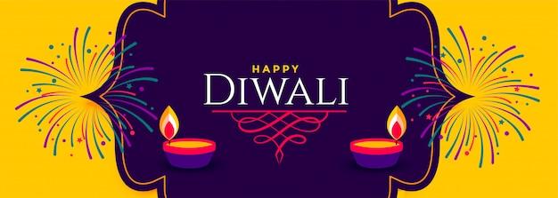 Feliz diwali linda bandeira amarela e roxa brilhante