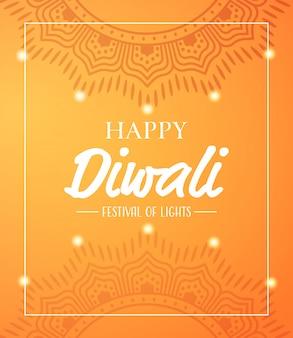 Feliz diwali luzes indianas tradicionais festival hindu banner