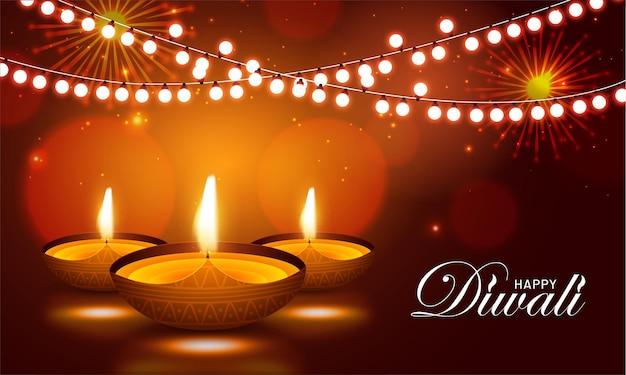 Feliz diwali. noite marrom tradicional do festival indiano com lâmpadas ardentes, bokeh e efeitos de luz.