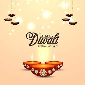 Feliz diwali - o festival da luz - cartão de convite com lâmpada a óleo de diwali