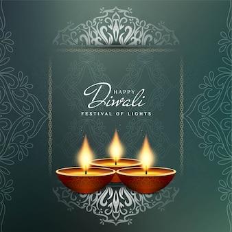 Feliz diwali religioso background