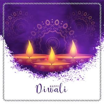 Feliz diwali roxo aquarela abstrato
