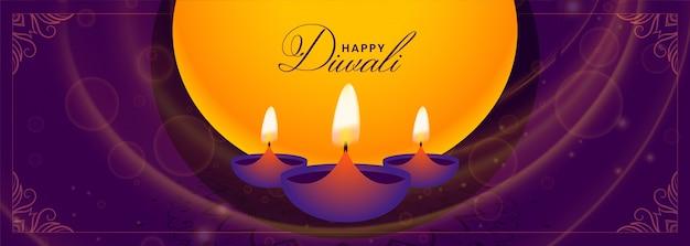 Feliz diwali roxo banner com diya