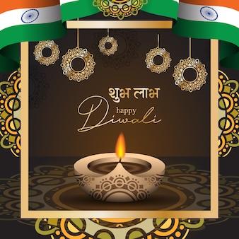 Feliz diwali saudação e design ilustração