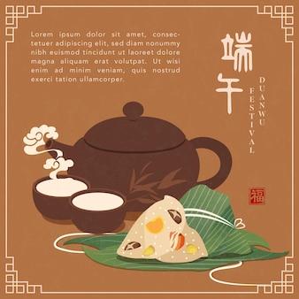 Feliz dragon boat festival banner template bolinho de arroz tradicional, folha de bambu e xícara de chá quente.