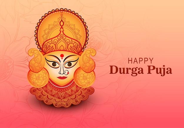 Feliz durga pooja celebração festival indiano lindo fundo de cartão de felicitações