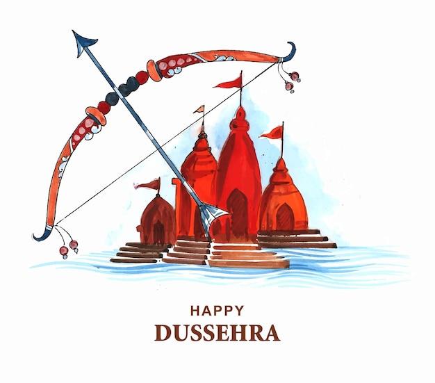 Feliz dussehra festival deseja cartão fundo aquarela