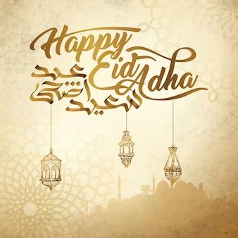 Feliz eid adha saudação com silhueta de mesquita