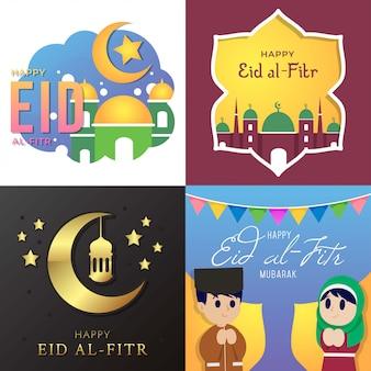 Feliz eid al fitr vector design