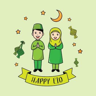 Feliz, eid, ilustração