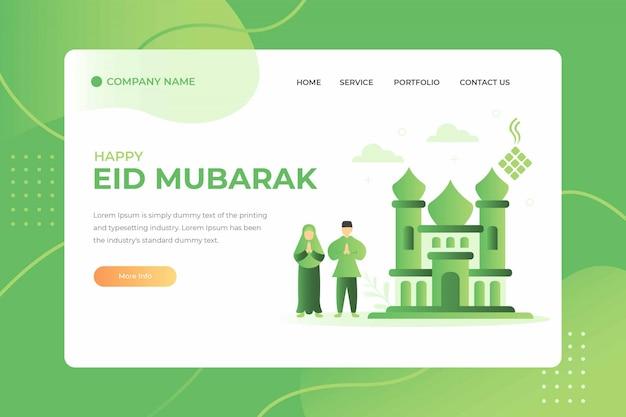 Feliz eid mubarak celebração modelo landing page ilustração plana