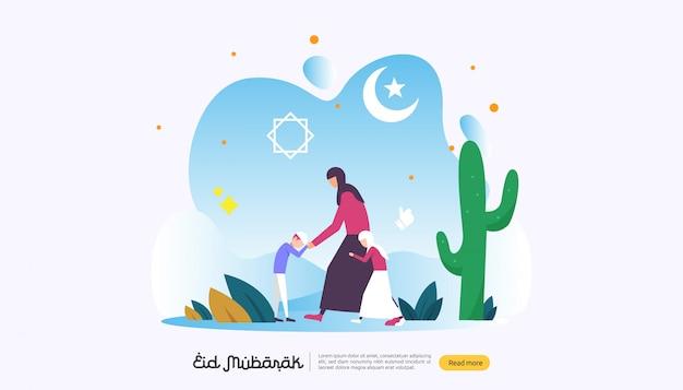 Feliz eid mubarak com caráter de pessoas para a página de destino da web