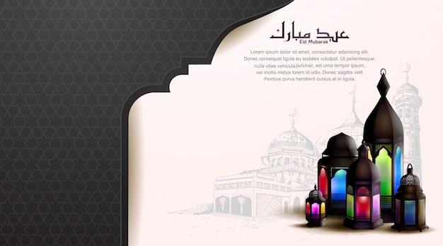 Feliz eid mubarak com lanterna colorida para cartão