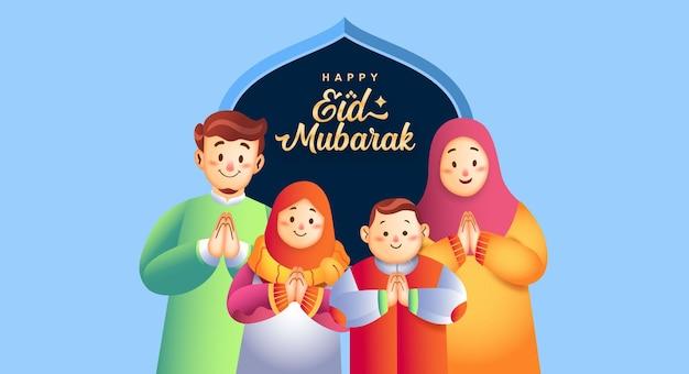 Feliz eid mubarak e feliz família muçulmana.