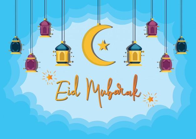 Feliz eid mubarak fundo de celebração com a lanterna de fanoos árabe e nuvens de céu azul