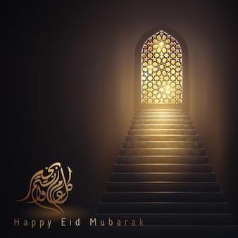 Feliz, eid, mubarak, saudação, islamic, vetorial