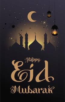 Feliz eid mubarak tipo caligrafia texto cartão de saudação.