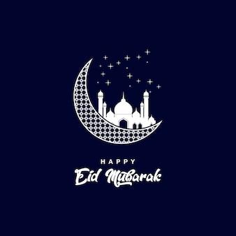 Feliz eid mubarak vector design