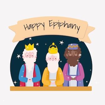 Feliz epifania, celebração tradicional dos três reis sábios