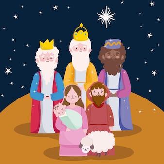 Feliz epifania, desenho animado de três reis sábios joseph baby jesus e ovelhas