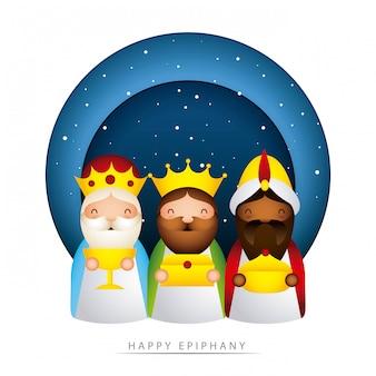 Feliz epifania relacionada