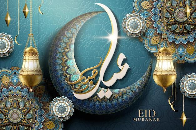 Feliz feriado escrito em caligrafia árabe eid mubarak com crescente azul e flores