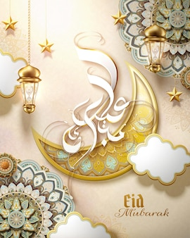 Feliz feriado escrito em caligrafia árabe eid mubarak com flores arabescas e crescente