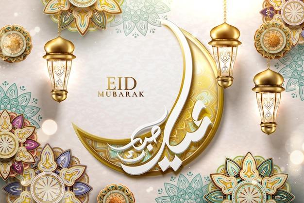 Feliz feriado escrito em caligrafia árabe eid mubarak com lua crescente e flores de arabescos