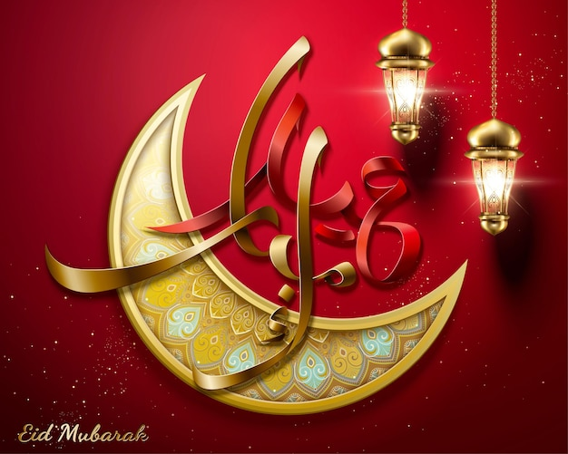 Feliz feriado escrito em caligrafia árabe eid mubarak com lua crescente gigante