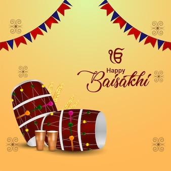 Feliz festa de baisakhi