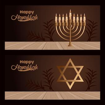 Feliz festa de hanukkah com candelabro e ilustração de estrela judaica
