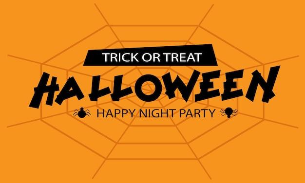 Feliz festa de noite de halloween com texto preto em laranja com fundo de teia de aranha