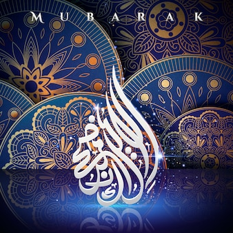 Feliz festa do sacrifício em caligrafia árabe em forma de gota d'água