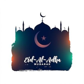 Feliz festival bakrid fundo islâmico
