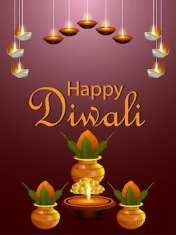 Feliz festival de cartaz de celebração de diwali de luz com kalash
