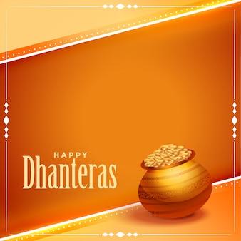 Feliz festival de dhanteras deseja um design de cartão dourado brilhante