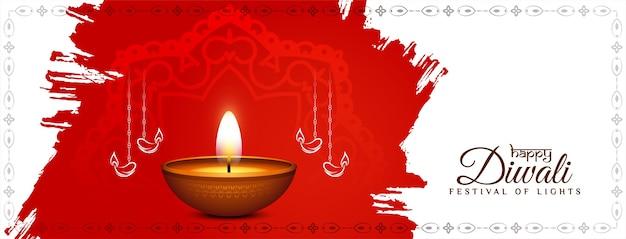 Feliz festival de diwali com design elegante de banner com lâmpadas
