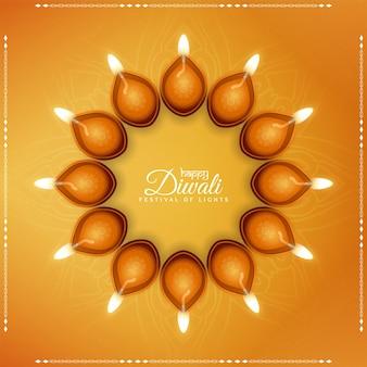 Feliz festival de diwali com fundo amarelo e lâmpadas elegantes