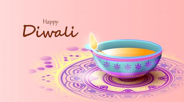 Feliz festival de diwali com lâmpada de óleo, cartão de celebração de diwali, vetor