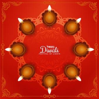 Feliz festival de diwali cor vermelha fundo clássico design vector