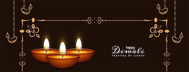 Feliz festival de diwali decorativo elegante design de banner