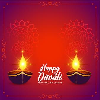Feliz festival de diwali deseja um cartão com diya brilhante
