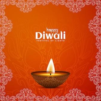 Feliz festival de diwali ilustração
