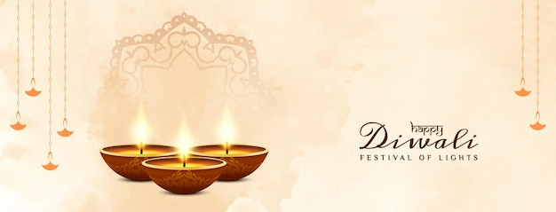 Feliz festival de diwali, vetor de design de banner em aquarela macia