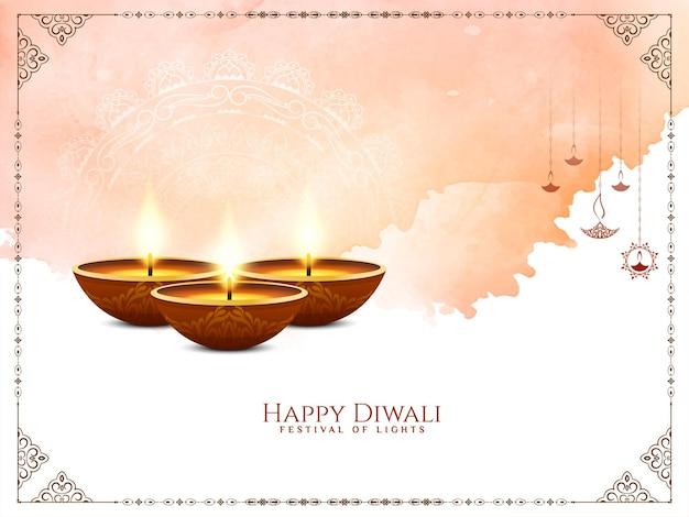 Feliz festival de diwali, vetor de fundo de saudação em aquarela suave